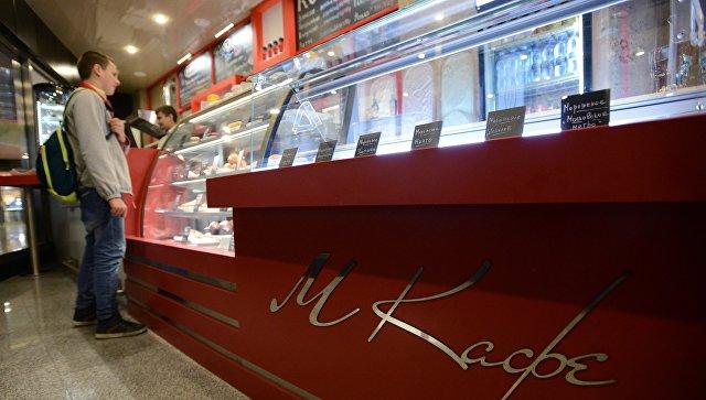 Photo of В московском метрополитене открылось первое кафе нового формата кафе в метро В московском метрополитене открылось первое кафе нового формата 1477140629