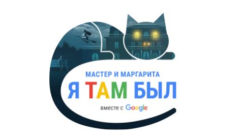 Photo of Google запускает online-чтения Мосфильм Google запускает online-чтения b937c26215c3d2