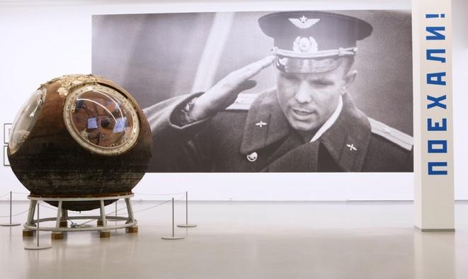 Мультимедиа арт музей день города бесплатные музеи Вход в московские музеи будет бесплатным на День города image2