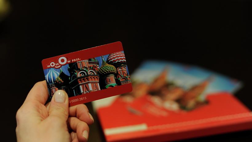 Photo of В столице презентовали карту гостя moscow city pass В столице презентовали карту гостя