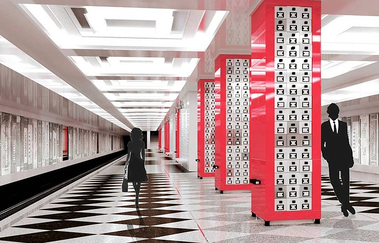 Photo of Метро «Рассказовка» станет библиотекой виртуальная библиотека в метро Метро «Рассказовка» станет библиотекой