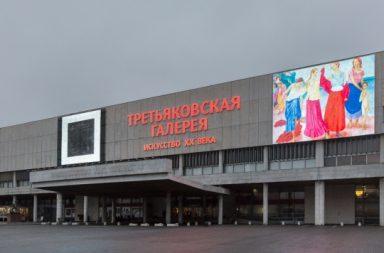 третьяковская галерея на крымском валу, центральный дом художника, ЦДХ, выставка Оттепель