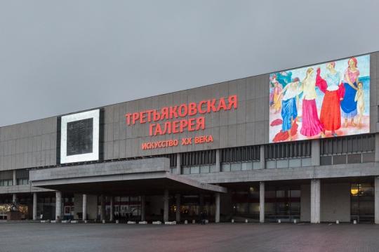 Photo of В Третьяковке откроют выставку о СССР цдх выставка оттепель В Третьяковке откроют выставку о СССР 19b22241b97f433a8a3f1a35b7817f04