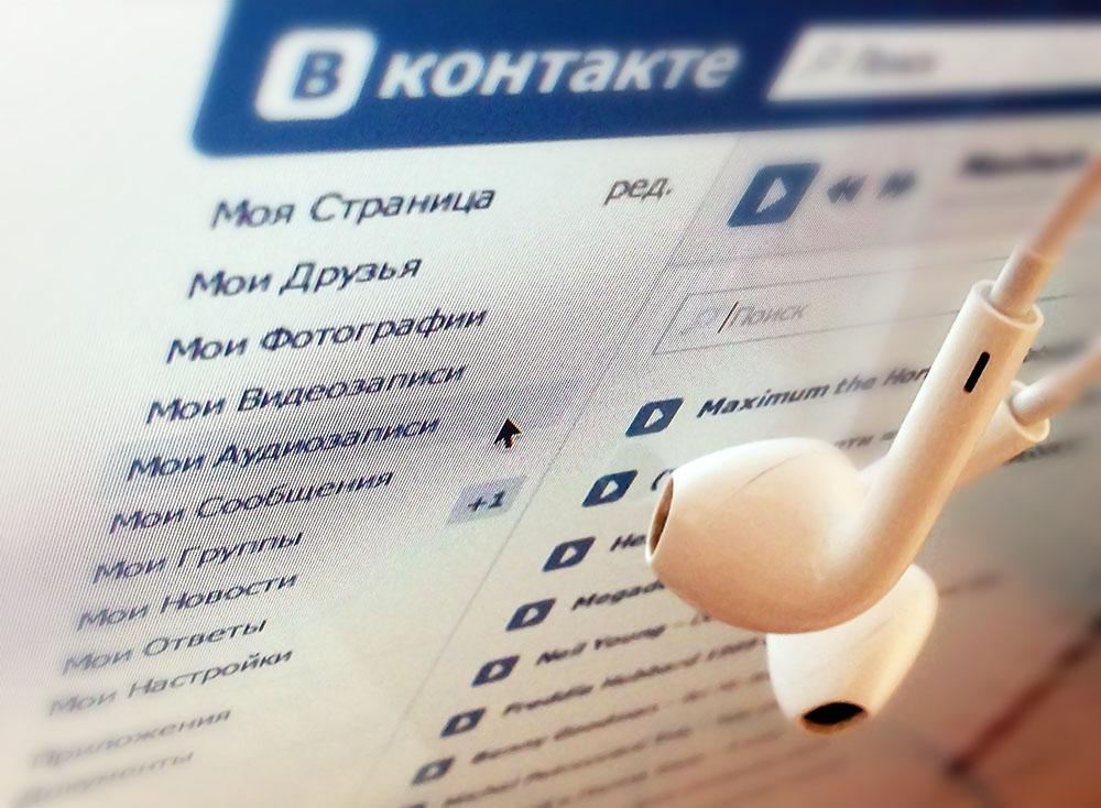 Photo of В аудиозаписях Вконтакте появится реклама аудиозаписи вк В аудиозаписях Вконтакте появится реклама 720