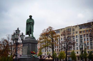 памятник Пушкину, покажите мне Москву, письма Вертинского