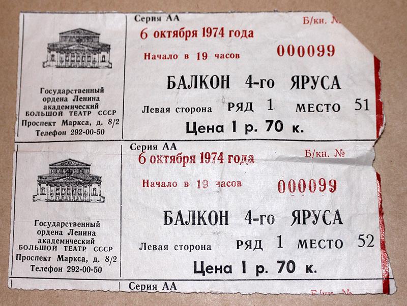 Photo of Билеты в Большой театр для молодежи подешевеют в 10 раз большой театр Билеты в Большой театр для молодежи подешевеют в 10 раз IMG 3343