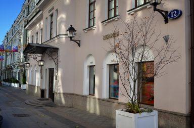 Столешников переулок, покажите мне Москву