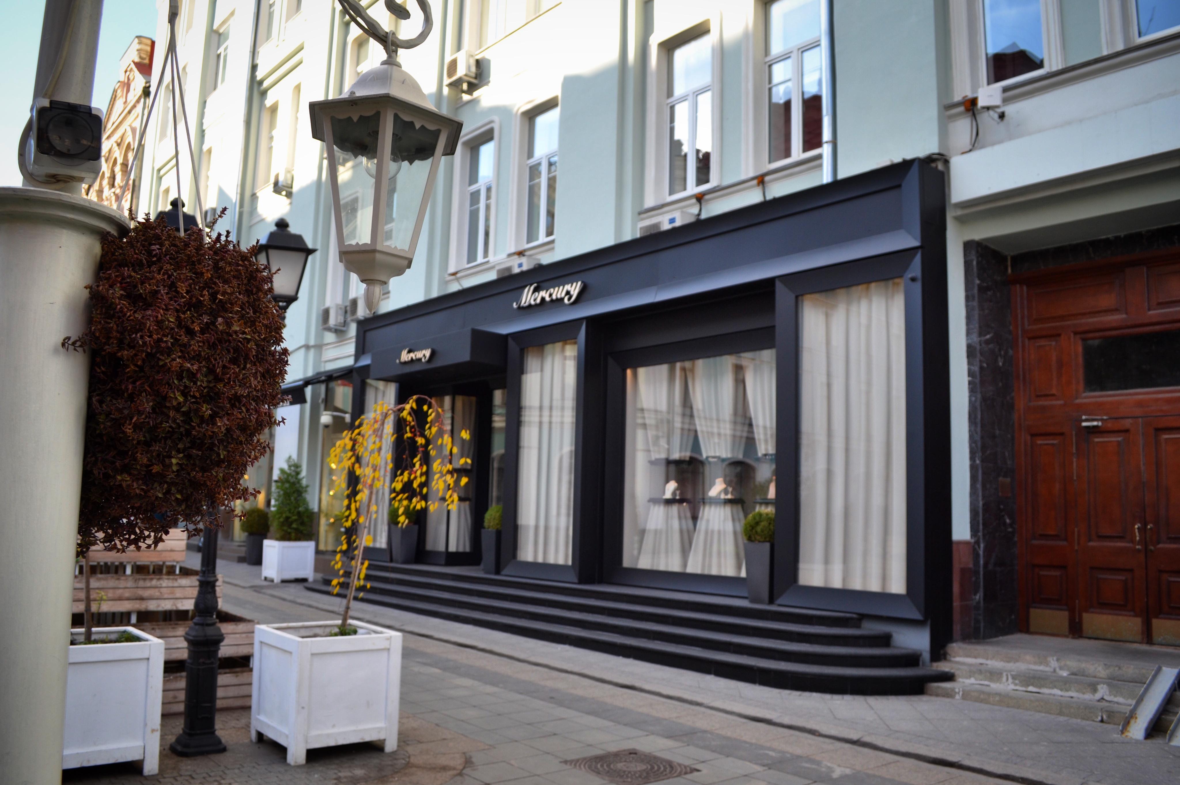 Photo of Загадочная «Ванда» магазин ванда москва Загадочная «Ванда» IMG 8486