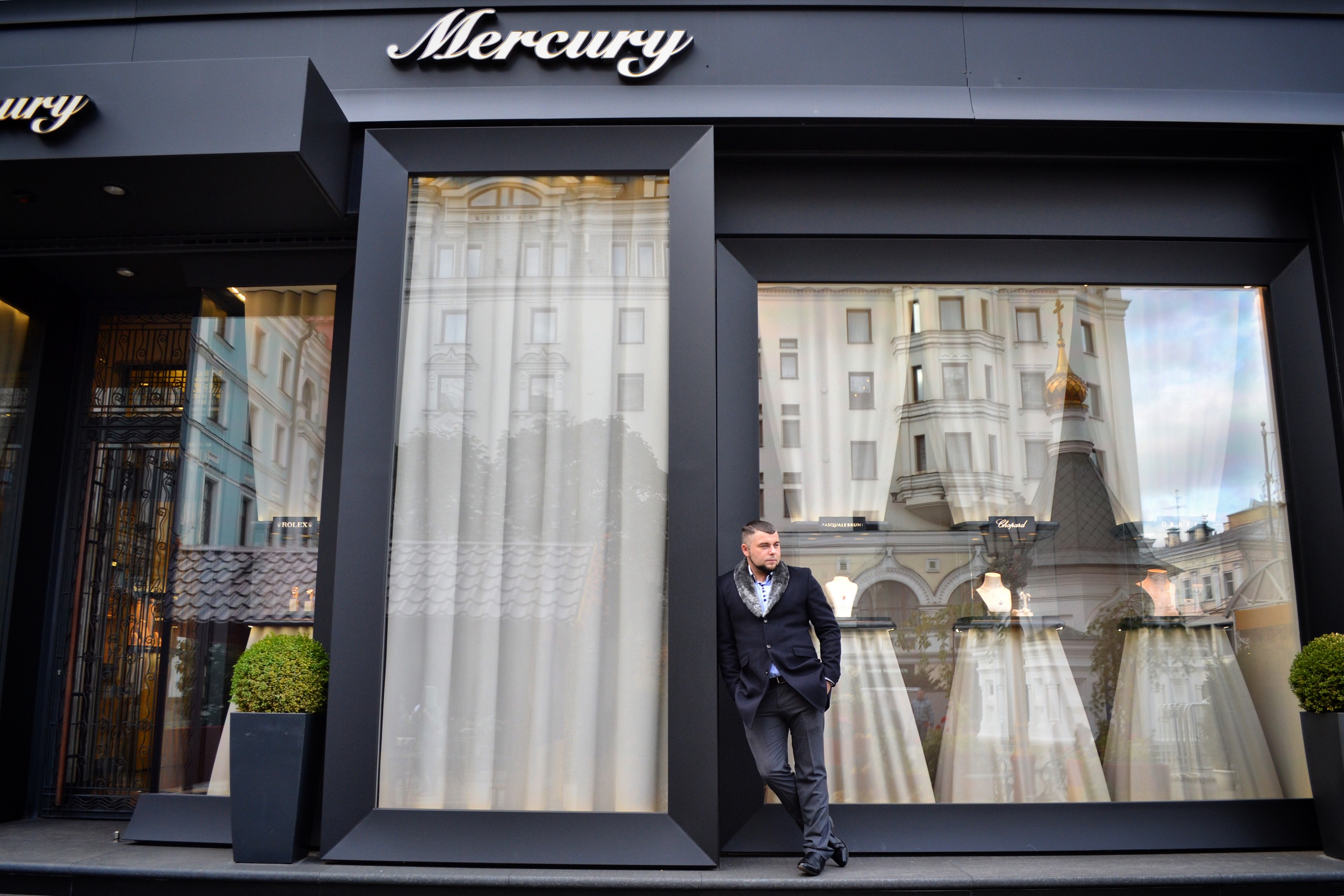 Польский магазин косметики в москве ванда