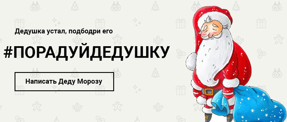 Photo of #порадуйдедушку порадуйдедушку #порадуйдедушку banner index 1