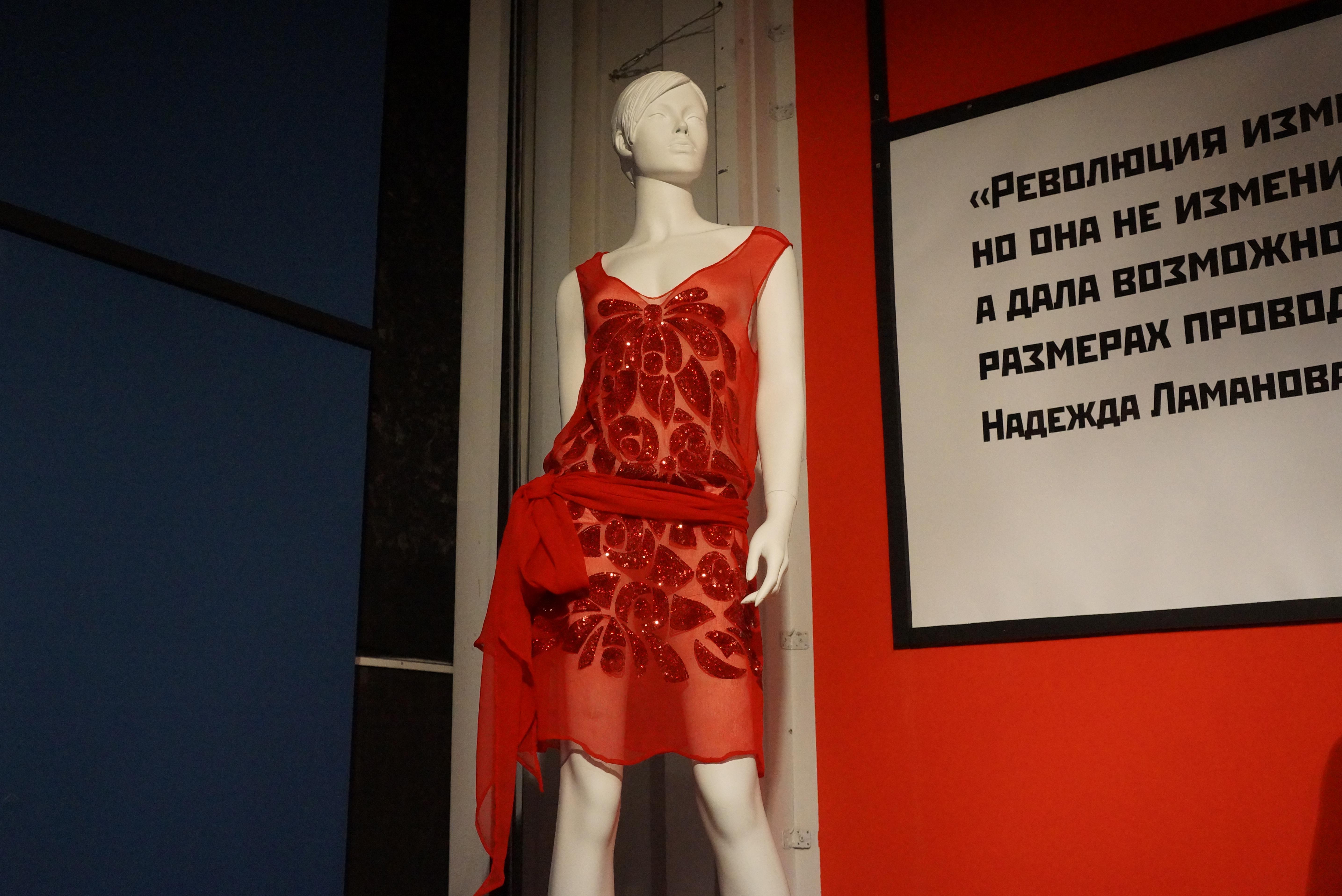 надежда ламанова, гений в юбке надежда ламанова модельер Гений в юбке: модная революция в галерее «Беляево» DSC04324 1