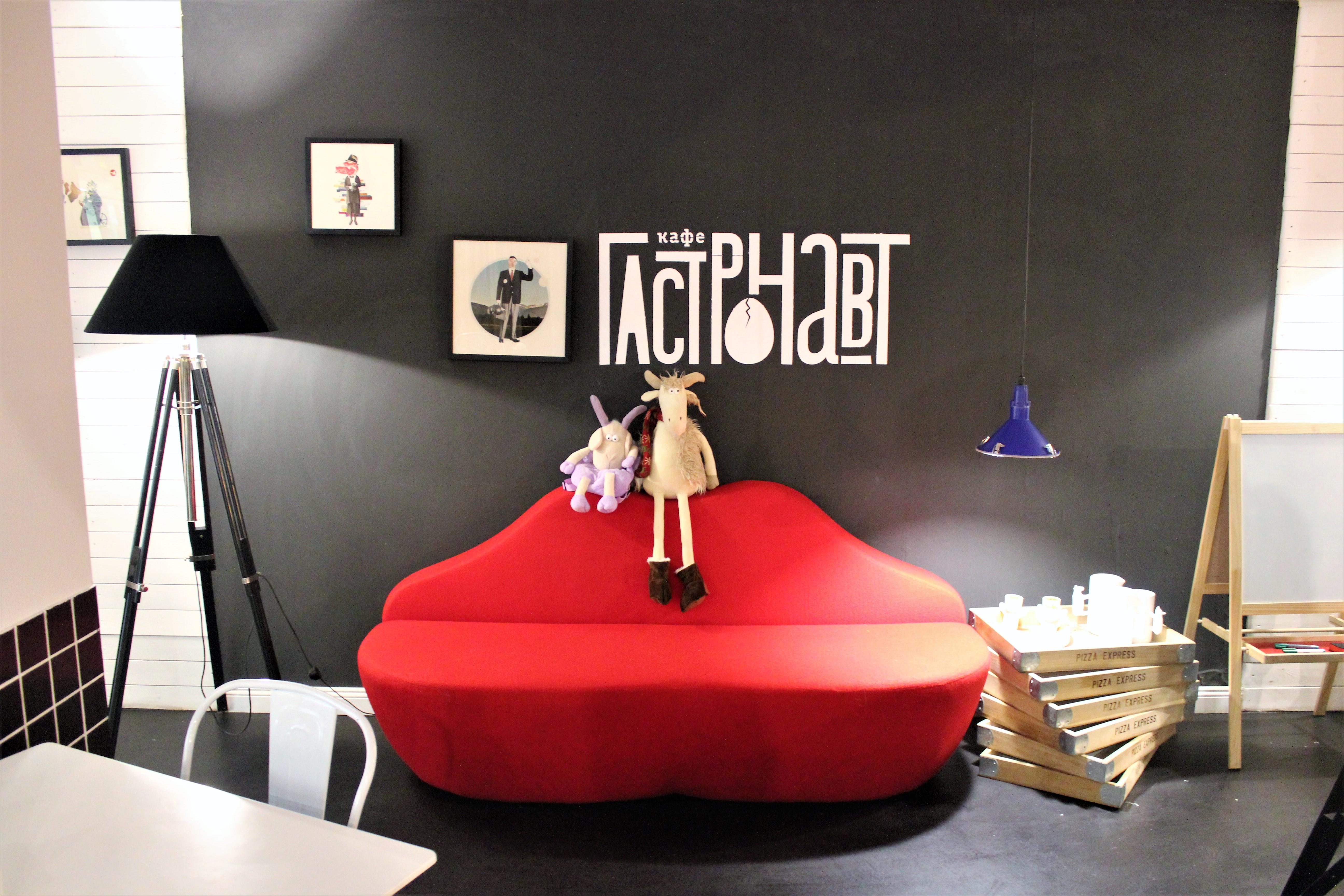 Photo of Гастронавт: погружение в мир гастрономии кафе гастронавт Гастронавт: погружение в мир гастрономии IMG 0092