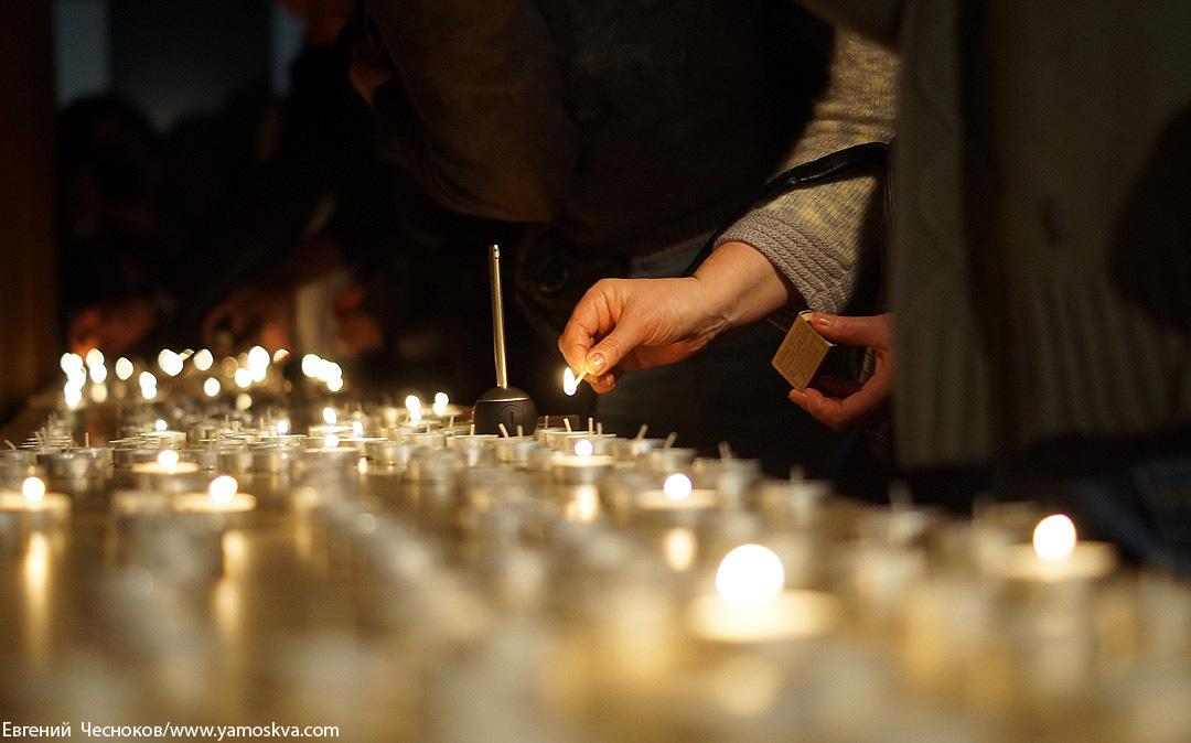 Photo of Мир отмечает День памяти жертв Холокоста День памяти жертв холокоста Мир отмечает День памяти жертв Холокоста