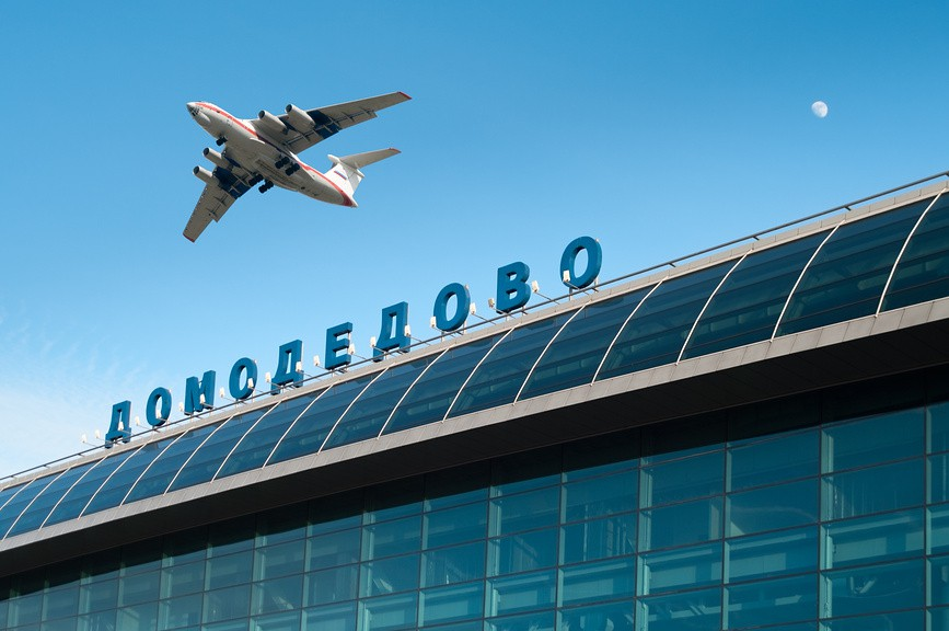 Photo of В аэропорту Домодедово построят третий терминал терминал В аэропорту Домодедово построят третий терминал 588