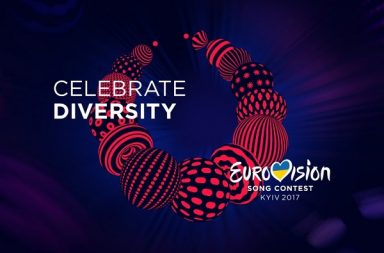 евровидение 2017, Celebrate Diversity, Евровидение на Украине, высмеивание логотипа Евровидения 2017