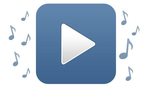 Photo of ВКонтакте появился аналог Shazam shazam ВКонтакте появился аналог Shazam gjzNk8RPbQM