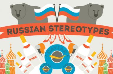 стереотипы о русских, русские в понимании иностранцев