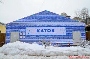 В Москве 1 марта пройдёт «Ночь на катке»                300x197