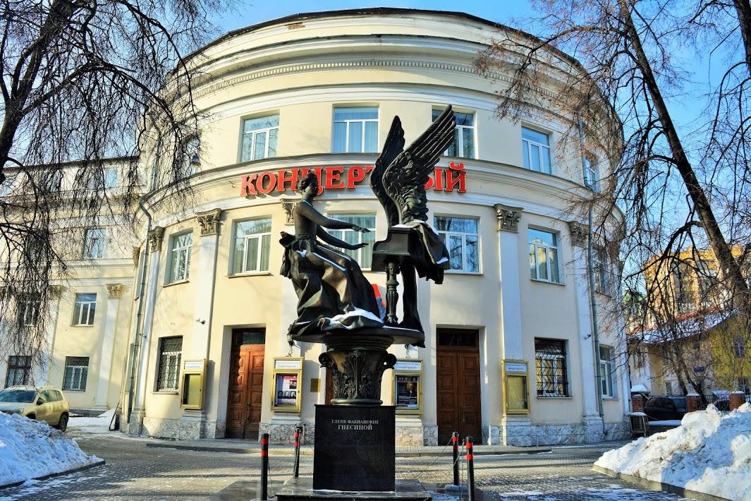 Концертный зал РАМ им. Гнесиных Арбат О тебе, Москва: Арбат