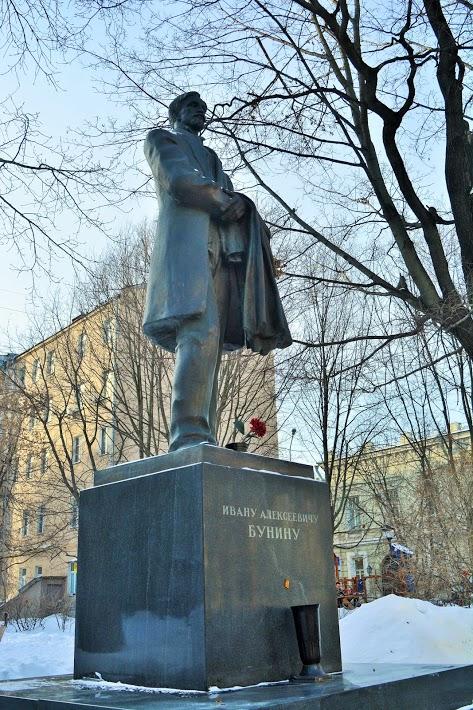 памятник Бунину Арбат О тебе, Москва: Арбат