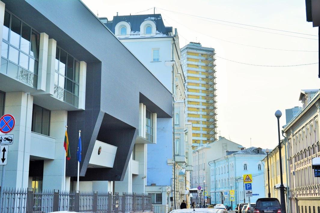 О тебе, Москва: Арбат