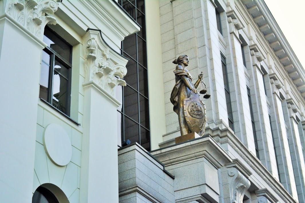 фемида, богиня правосудия Арбат О тебе, Москва: Арбат