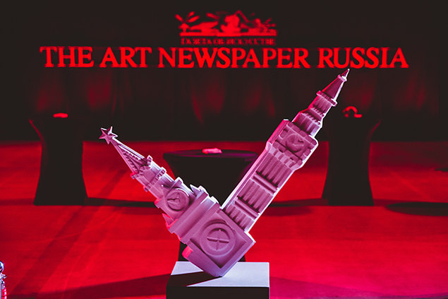 Photo of The Art Newspaper Russia подвела арт-итоги года the art newspaper The Art Newspaper Russia подвела арт-итоги года the art newspaper russia