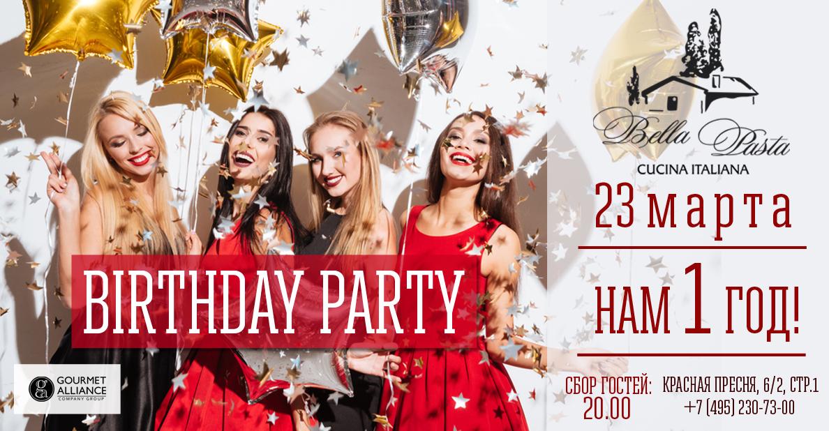 Photo of Birthday Party в Bella Pasta Birthday Party в Bella Pasta Birthday Party в Bella Pasta