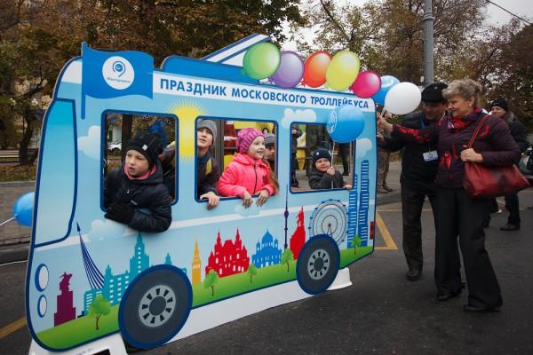 У москвичей будет новый праздник 03
