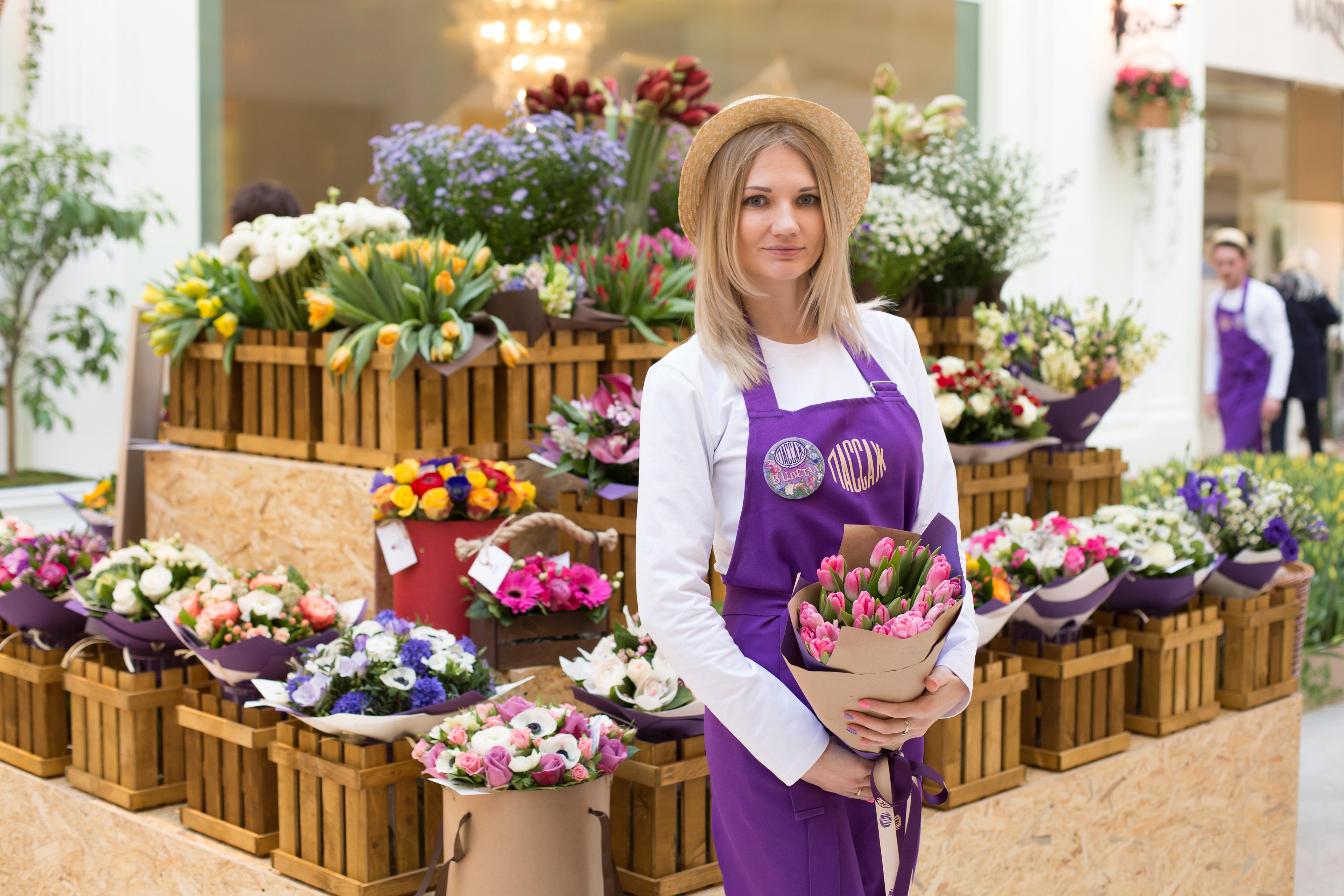 Цветы и букеты невский, продажа цветов
