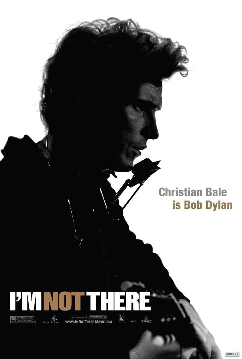 Меня там нет 10 лучших художественных фильмов о музыкантах 10 лучших художественных фильмов о музыкантах image2 2