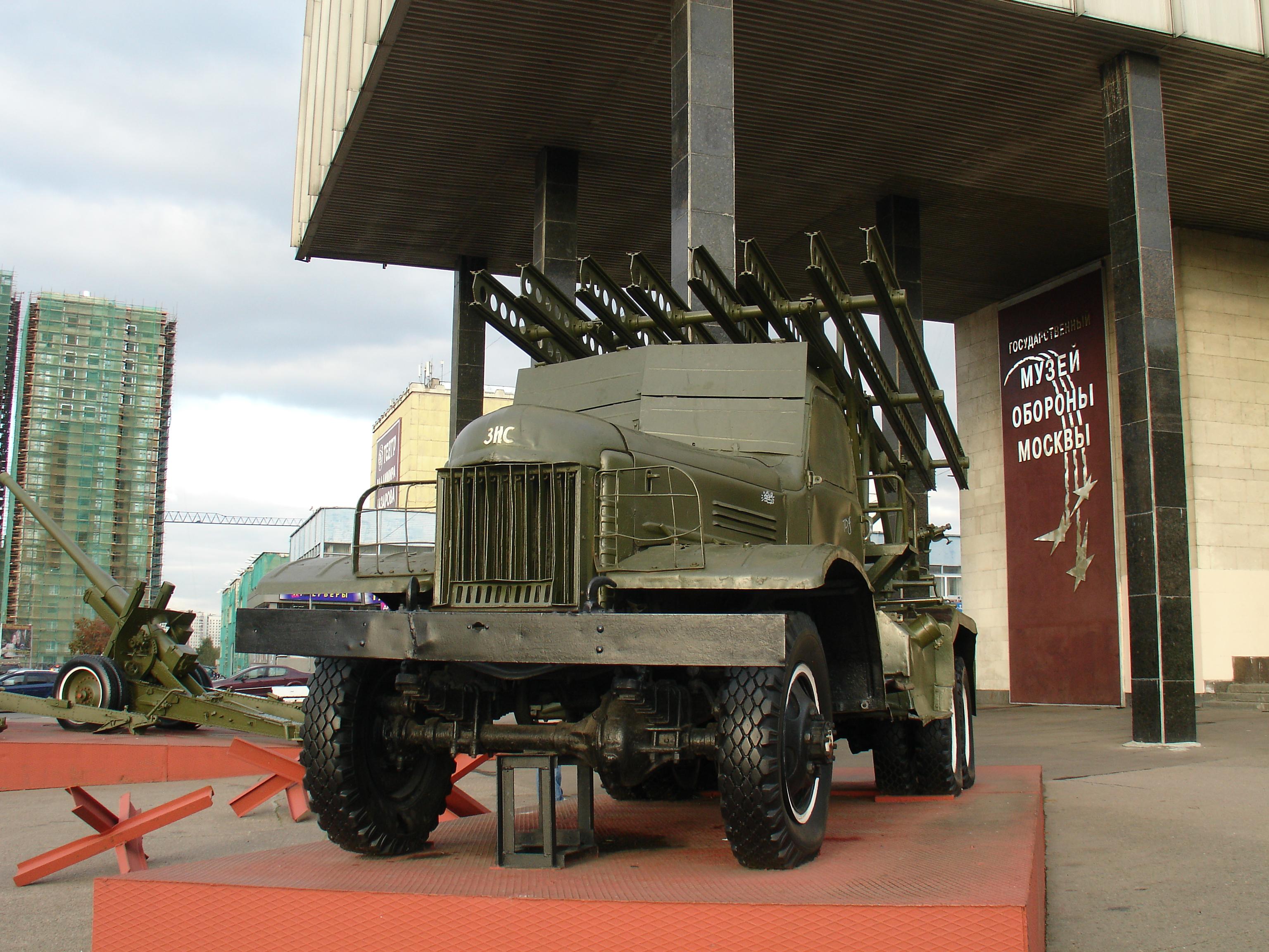 Photo of Военные музеи Москвы можно посетить бесплатно Военные музеи Москвы можно посетить бесплатно Военные музеи Москвы можно посетить бесплатно 01 6