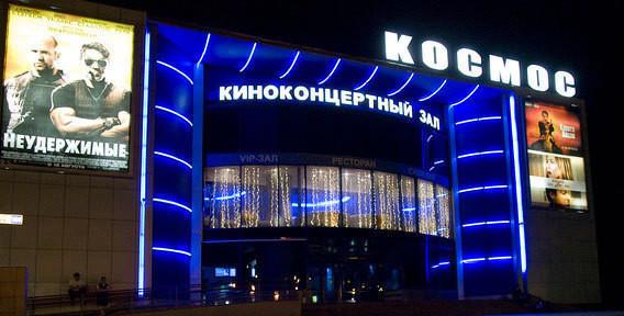Дни Белграда в Москве Дни Белграда в Москве 04 21