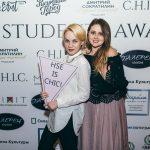 Chic Students Awards 2017 Chic Students Awards 2017 IMG 096 150x150