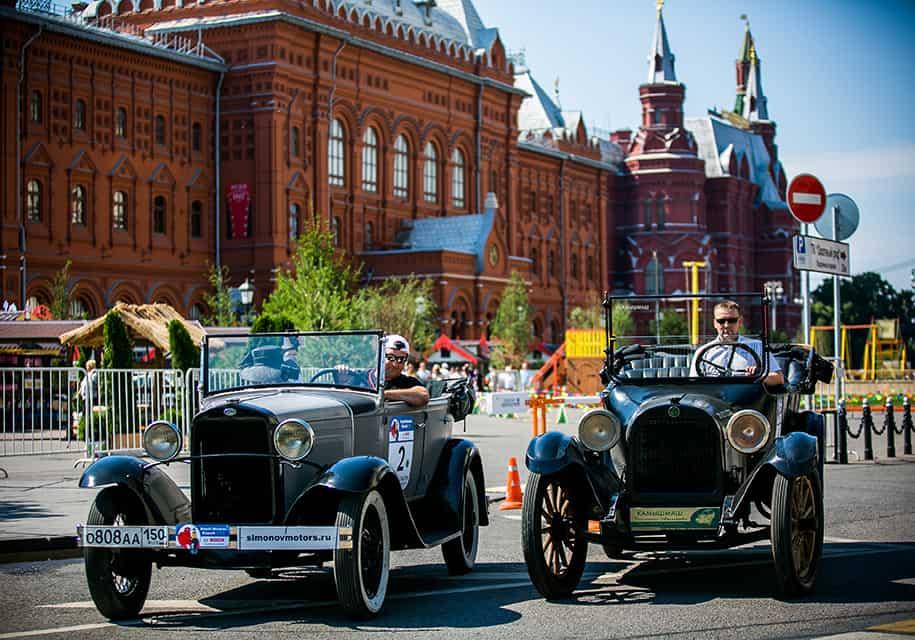 Photo of В Москве пройдёт ралли старинных автомобилей В Москве пройдёт ралли старинных автомобилей В Москве пройдёт ралли старинных автомобилей 01 7
