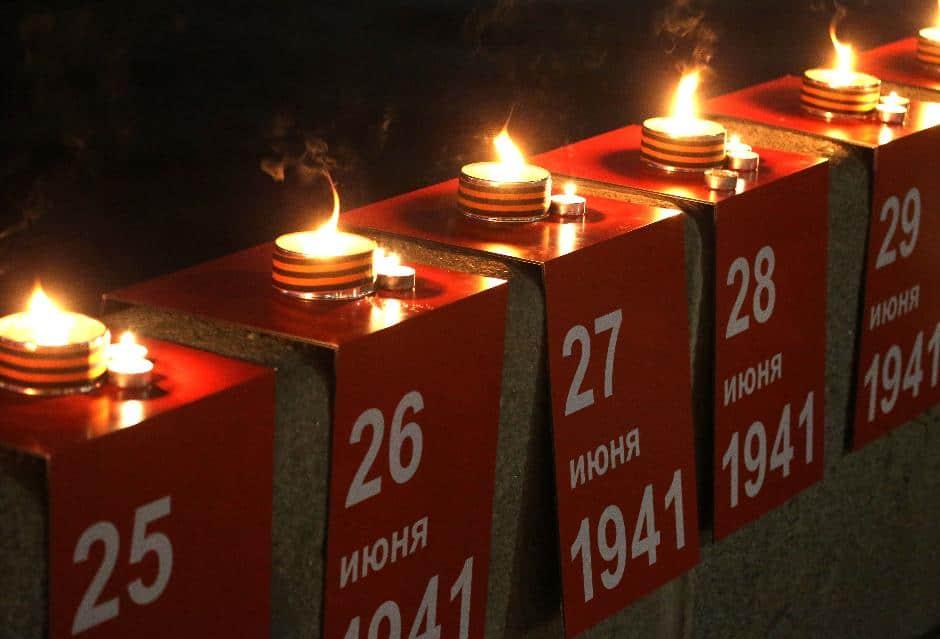 В Москве зажгут 1418 свечей в День памяти и скорби В Москве зажгут 1418 свечей в День памяти и скорби 03 3