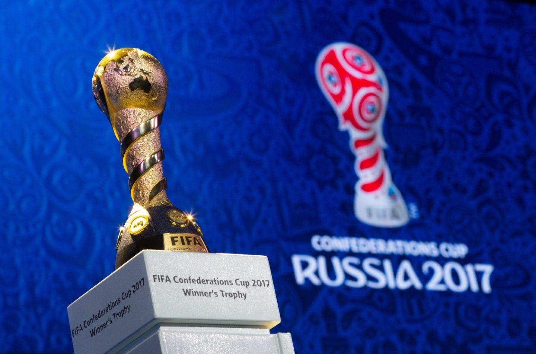 Встреча с юными участниками матчей Кубка Конфедераций FIFA 2017