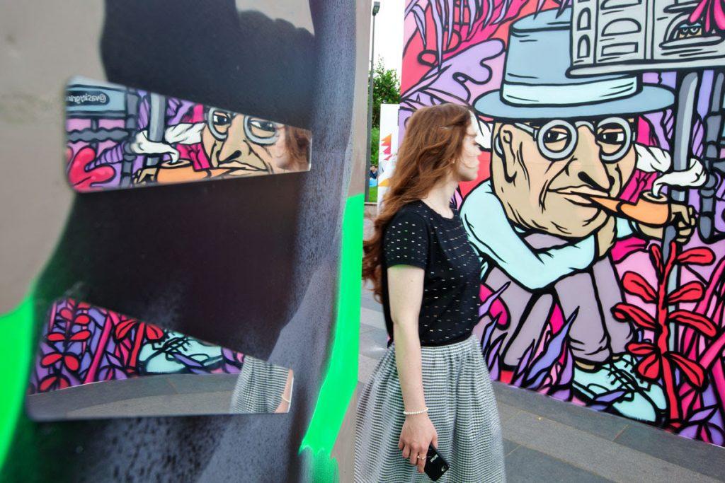 «30 граней тебя»: выставка уличных художников в Музеоне до 6 августа «30 граней тебя»: выставка уличных художников в Музеоне до 6 августа unnamed 3 1024x683