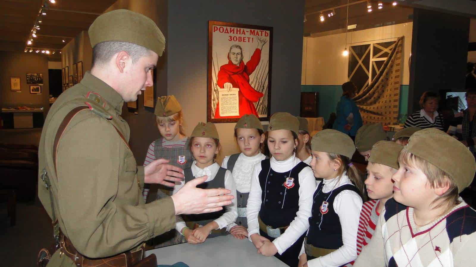 """Photo of Проект """"Музеи – детям"""" Проект """"Музеи - детям"""" Проект """"Музеи – детям"""" 1 45"""