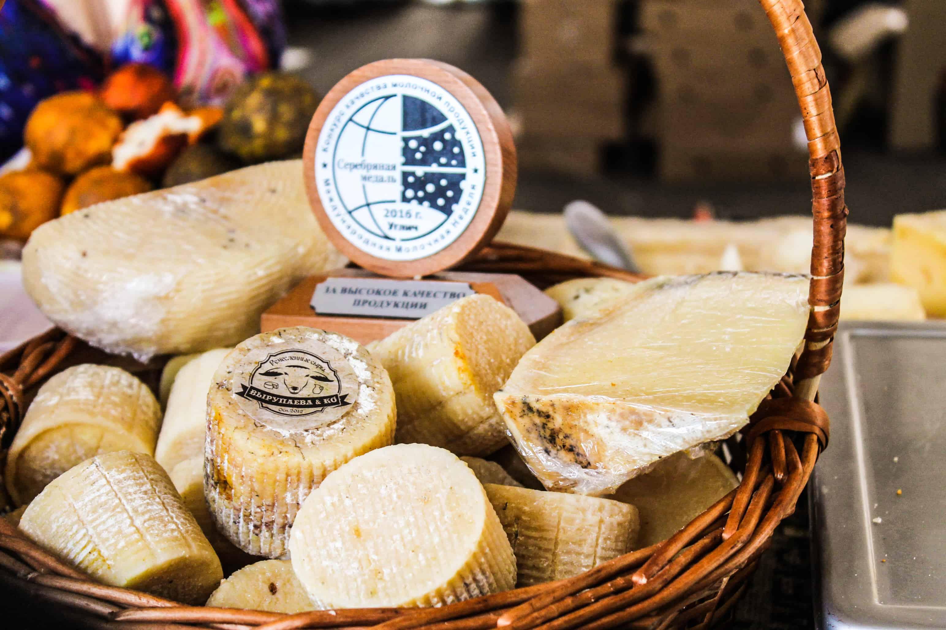 Праздник сыра на ВДНХ IMG 7655