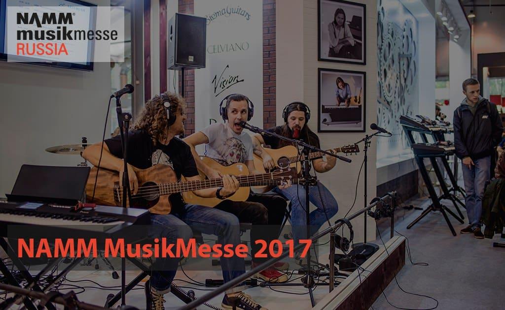 Photo of NAMM Musikmesse Russia – международная музыкальная выставка  NAMM Musikmesse Russia – международная музыкальная выставка IjXHw7lyDes