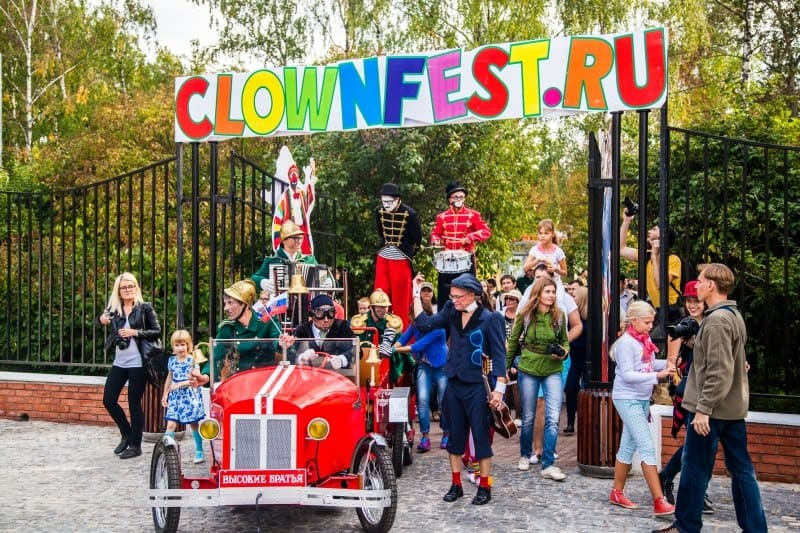 Photo of Фестиваль клоунского искусства «ClownFest» Фестиваль клоунского искусства «ClownFest» Фестиваль клоунского искусства «ClownFest» 1 15