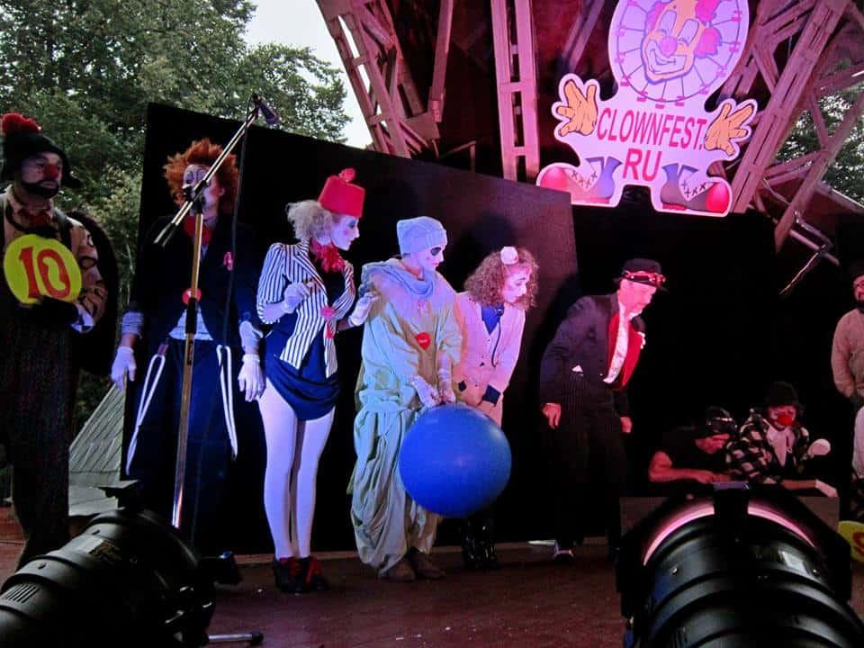 Фестиваль клоунского искусства «ClownFest» Фестиваль клоунского искусства «ClownFest» 2 14