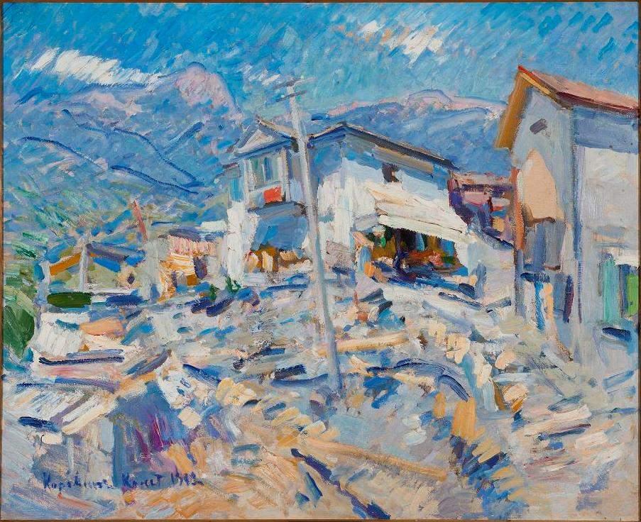 Русское искусство: находки и открытия Русское искусство: находки и открытия 3 14