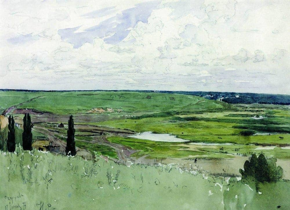 Русское искусство: находки и открытия Русское искусство: находки и открытия 4 14