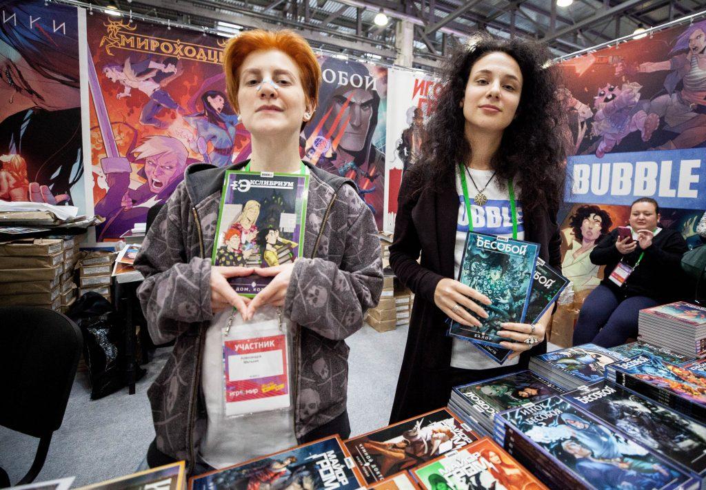 Выставка «ИгроМир 2017» и фестиваль Comic Con Russia 2017 Выставка «ИгроМир 2017» и фестиваль Comic Con Russia 2017 IMG 5408 1024x711