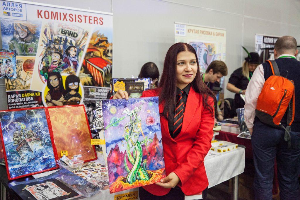 Выставка «ИгроМир 2017» и фестиваль Comic Con Russia 2017 Выставка «ИгроМир 2017» и фестиваль Comic Con Russia 2017 IMG 5740 1024x683