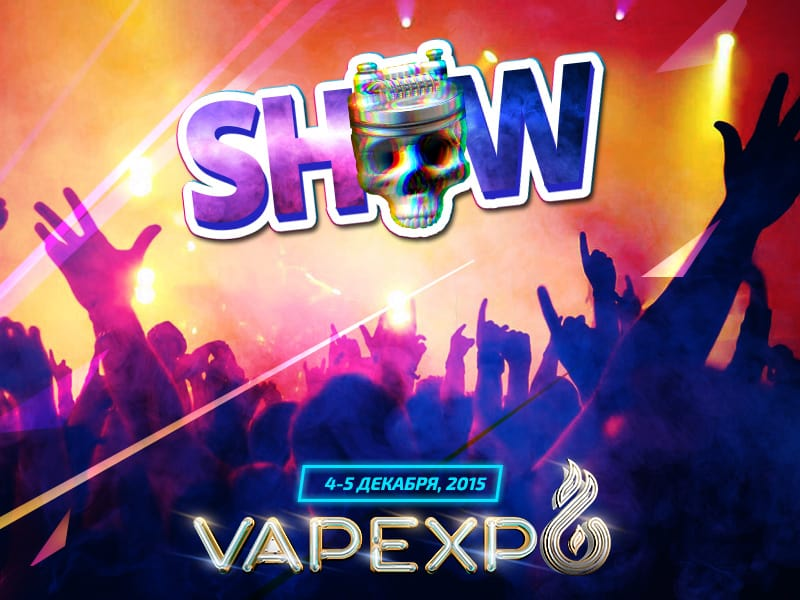 Vapingiscoming: не пропусти три мегатусовочных дня VAPEXPO Moscow! Vapingiscoming: не пропусти три мегатусовочных дня VAPEXPO Moscow! chto gdyot uchastnikov vapexpo moscow veyp shou master klass 14461958911934 image
