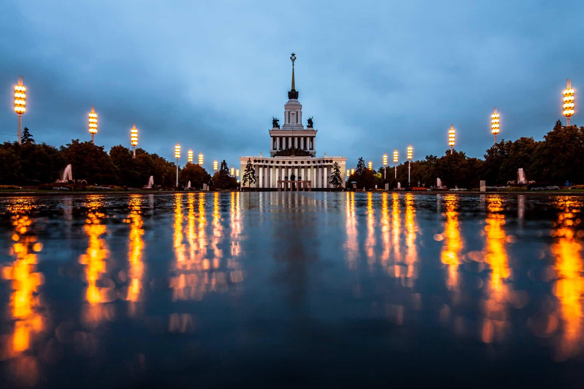 Photo of Русский леттеринг Русский леттеринг Русский леттеринг 01