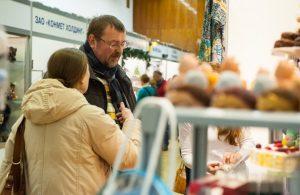 Рождественская Ярмарка подарков в ЦДХ Рождественская Ярмарка подарков в ЦДХ             2413 300x195